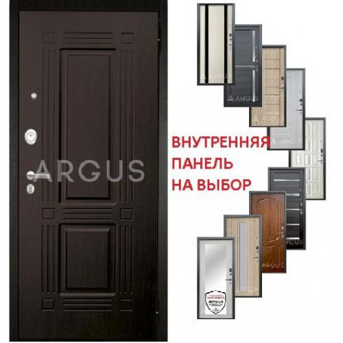 АРГУС ЛЮКС 3К 2П
