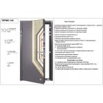Входная дверь - ТЕРМО-100 Букле шоколад/Ларче темный ТВ-1
