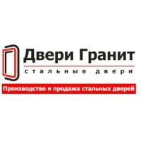 Купить Двери ГРАНИТ в market-dveri.ru по низкой цене